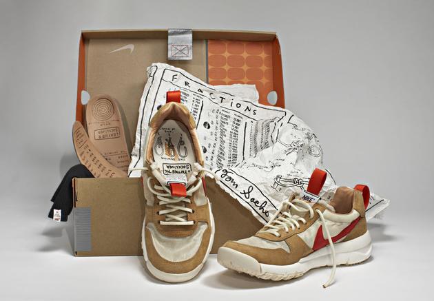 Nike-craft