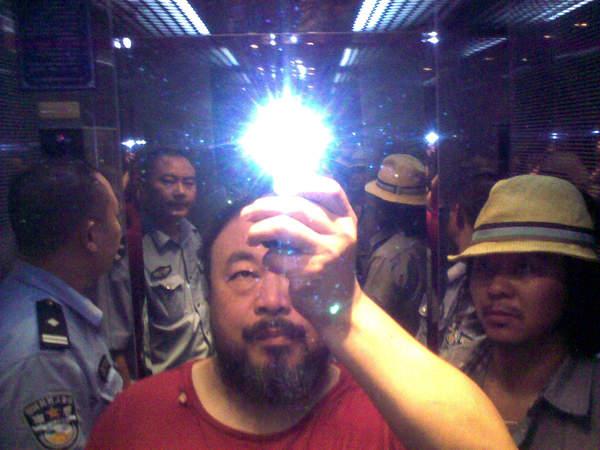 Ai Weiwei. Screening Room, Sala Cesetti - Hotel Bauer, Venezia