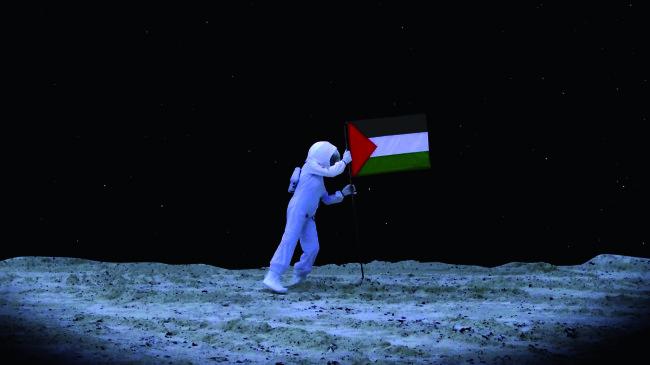 Larissa Sansour, A Space Exodus-Flag_1 copia