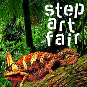 Step Art Fair 2014