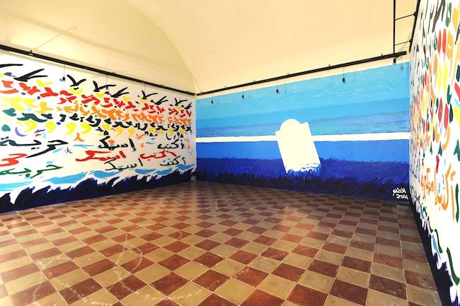 Veduta dell'opera di Tahar Ben Jelloun all'interno di una cella dell'ex Carcere