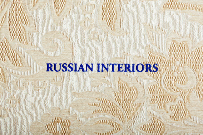 Russian Interiors, Andy Rocchelli, Cesura Publishing, cover detail