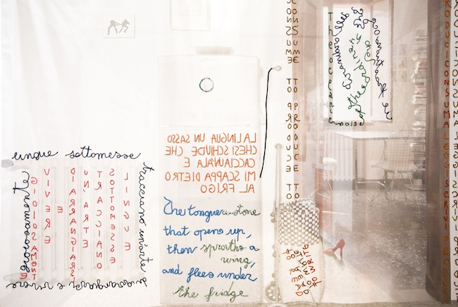 Marina-Gasparini, Walking-words-on-four-walls, Installazione scala, 1a1