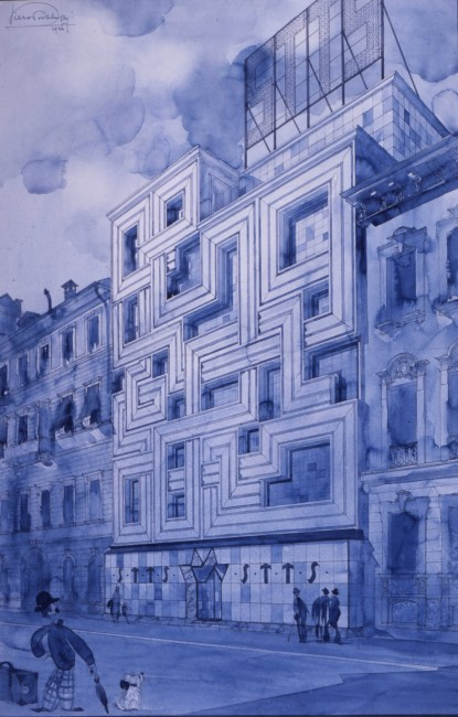 """Piero Portaluppi, Tre case nuove strambe"""": progetto per l'edificio S.T.T.S. Milano, corso Sempione 1926 (RP371) Courtesy Fondazione Piero Portaluppi"""