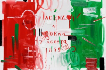 Wainer Vaccari, Senza titolo, 2013, olio su tavola, 100x110 cm