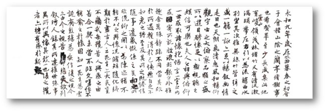 Chen Haoyang, Lanting, 2011, mixed media e stampa su carta