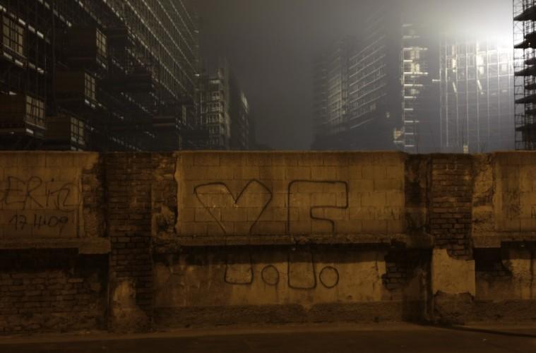 Giulio Crosara, Artificio, 2015 Courtesy l'artista