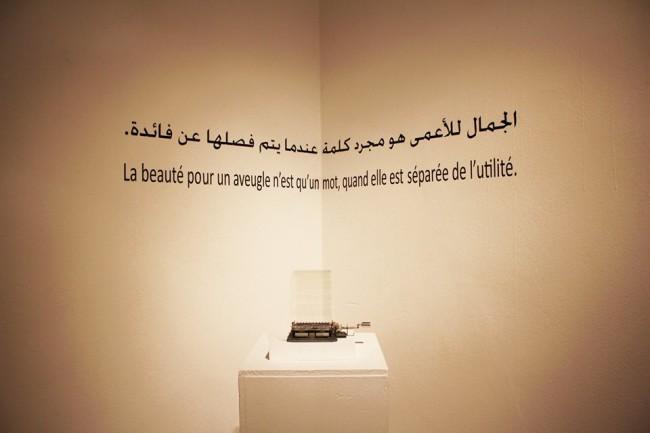 Veduta della mostra, Farah Khelil, Point of view, listening point 8Readings) 2012-2014, Galleria Officine dell'Immagine, Milano