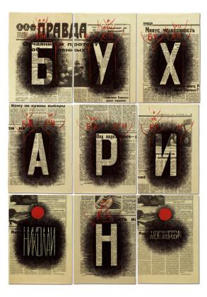 Dmitrij Prigov, Bukharin, 1996, mixed technique on newspaper, cm 90x65, Courtesy Laura Bulian Gallery