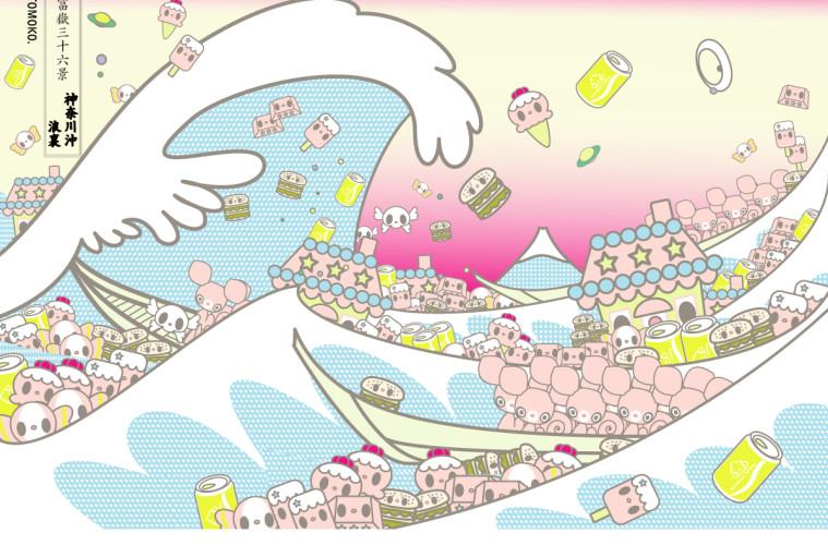 Affordable Art Fair 2016, TOMOKO NAGAO, Hokusai, The Great Wave of Kanagawa with mc, cupnoodle, kewpie, kikkoman and kitty, 2012, Digital Art, cm 50x70 cm - cm 70x100