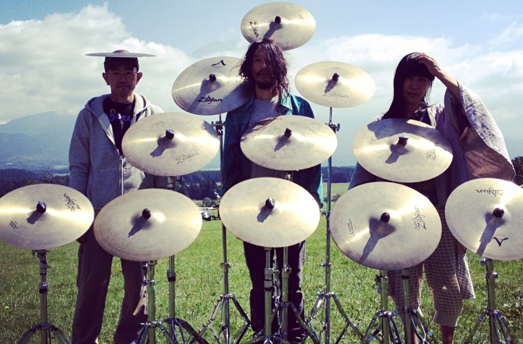 Japanese band Boredoms stage a happening in  Station to Station