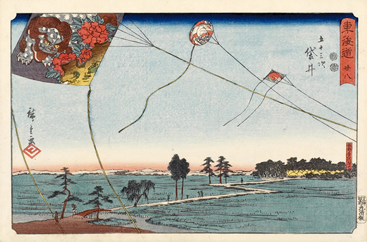 Utagawa Hiroshige, May Belfort, 1895, xilografia, Honolulu Academy of Arts