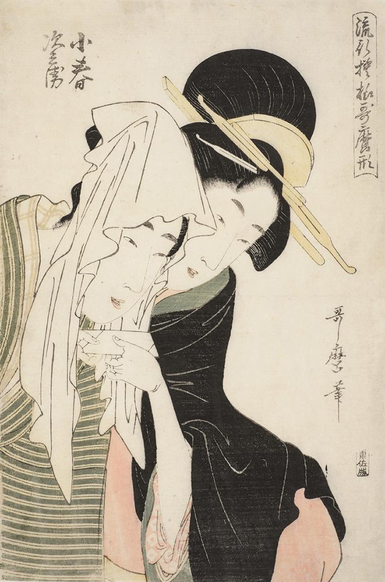 Kitagawa Utamaro, Koharu and Jihei, 1802, xilografia, 35,5 x 23,8 cm, Honolulu Academy of Arts