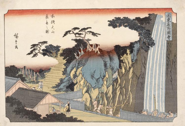Utagawa Hiroshige, La cascata Roben a Soshu Oyama nella provincia di Sagami, 1843, xilografia, Honolulu Academy of Arts