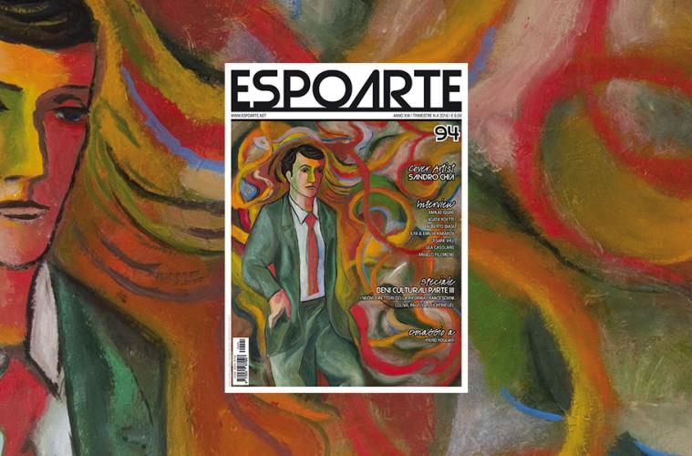 espo94_thumbnail