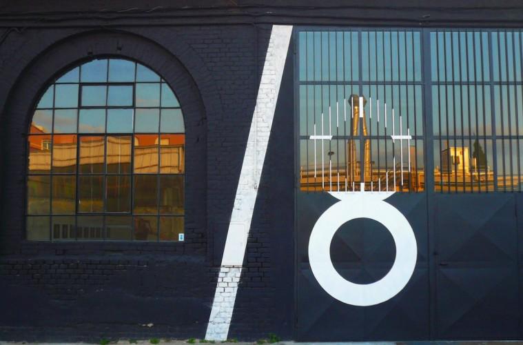 Studio Artforms, facciata