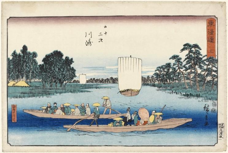 "Utagawa Hiroshige, 3 – Kawasaki. Il traghetto di Rokugô, dalla serie ""Cinquantatrè stazioni di posta del Tôkaidô"", 1848-1849 circa, silografia policroma, 25x37.2 cm, Honolulu Museum of Art, Honolulu (USA)"