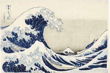 "Katsushika Hokusai, La grande onda presso la costa di Kanagawa, dalla serie ""Trentasei vedute del monte Fuji"", 1830-1832 circa, silografia policroma, 25.9x38.5 cm, Honolulu Museum of Art, Honolulu (USA)"