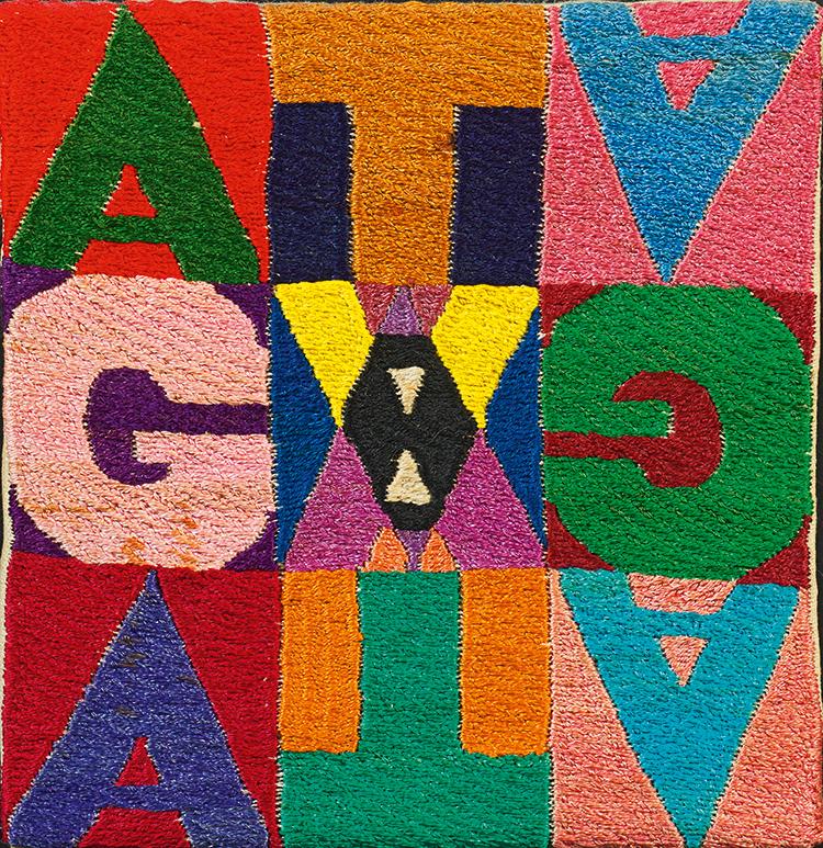 Alighiero Boetti, Agata, 1975. Agata che s'incastra