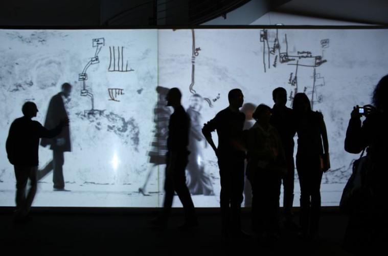 Studio Azzurro, Stazione Creativa, Spazio Carroponte, WoPa