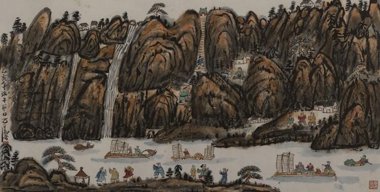 Fang Zhaolin, Viaggiando attraverso montagne e fiumi, 1995, inchiostro e colori su carta di riso, 70x138 cm