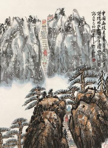 Fang Zhaolin, La bellezza con pennello e inchiostro, 1987, inchiostro e colore su carta di riso, 144x106.5 cm