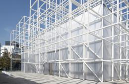 Centro Arti e Scienze Golinelli, Bologna. Foto: OKNOstudio
