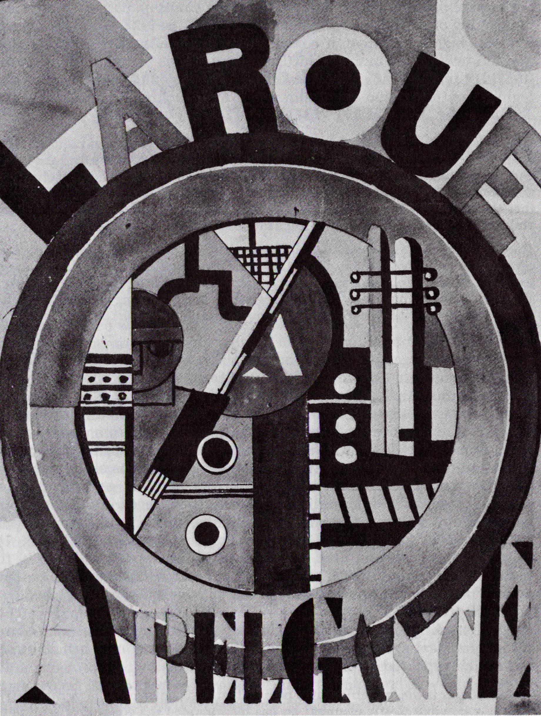 "Fernand Léger, Manifesto per il film ""La Roue"" di Abel Gance"