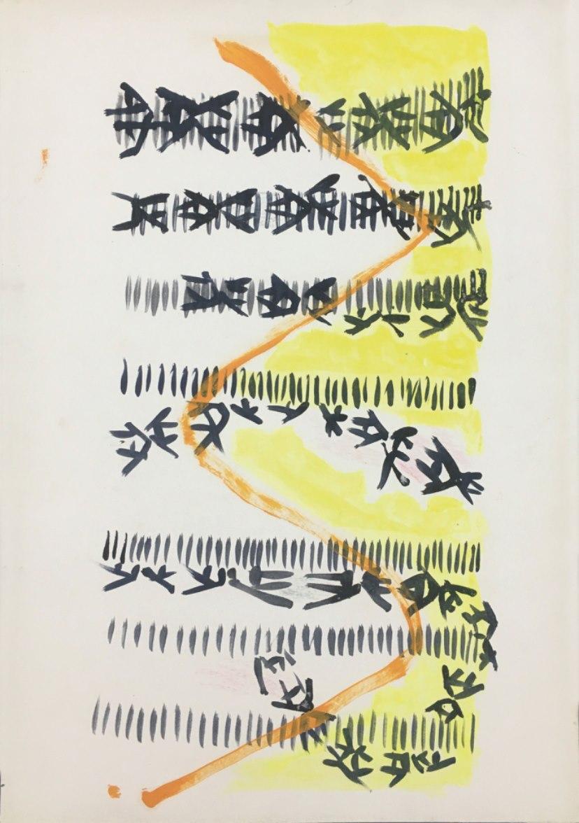 Giuseppe Capogrossi, Superficie, 1952-54, tempera su carta intelata, cm 34,9x49,7